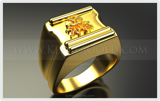 Jewellery Design - Ring - 22